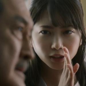 吉田鋼太郎社長がプチの謎に迫る?ブルボンプチシリーズCMの志田未来が可愛すぎる!