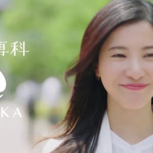 ワントーン明るいまっさらすっぴん!吉高由里子の洗顔専科パーフェクトホイップCMが可愛すぎる!