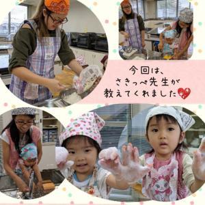 joy飯〜アイシングハロウィン編(クッキー作り)〜開催しました