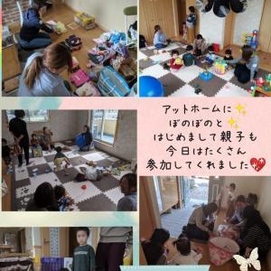 ママかぐや活動【シェア会準備⑤】
