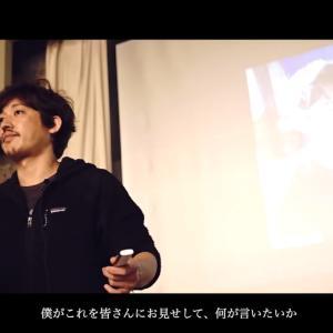 『藤原ひろのぶさんお話会in富士』テロップ動画♡
