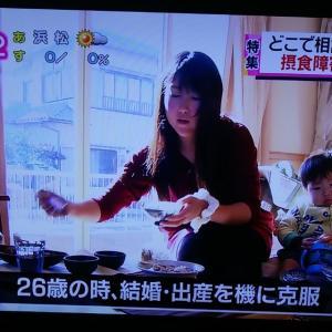 ギフトシェアセラピー『202-203』桜開花
