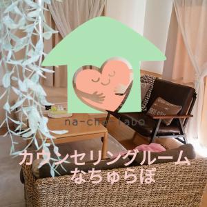 ギフトシェアセラピー『227』桜開花