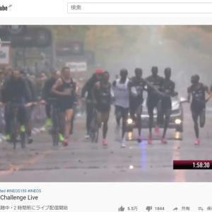 2020 ロンドンマラソン 準備状況(5)