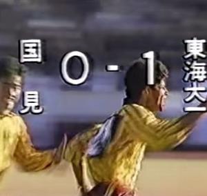 【Road to 静岡】静岡マラソンへの憧憬1(伝統のサッカー王国)