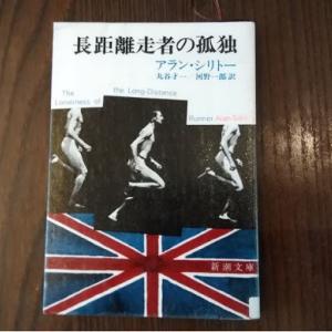 【FAST 5K】5分→4分→3×3分レぺ、プライオメトリクス、ロング走22K@417
