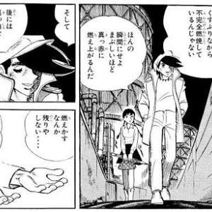 【リハビリ from 肉離れ】総括:負荷分散のセンス2(キヤリア・家庭生活・ランが与える負荷)