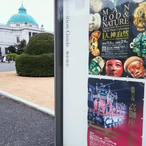 <今日まで>上野で高御座を公開