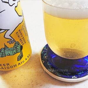 レモン系のビール、サワー