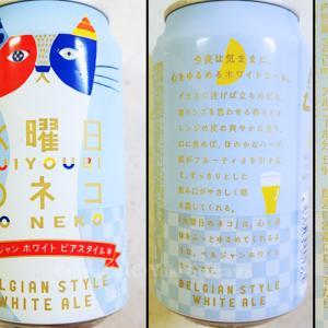 パケ買いビール数種