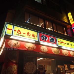浅草で弁慶本店のち、泣きドロコ強打