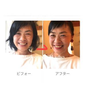 メイクに対する認識が変わりました!顔分析メイクレッスン