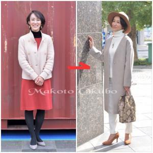 魅惑の変身シリーズ〜ファッション迷子さんも自分の方向性が明確になる!