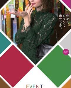 大阪タカシマヤで顔タイプアドバイス会が開催されます!