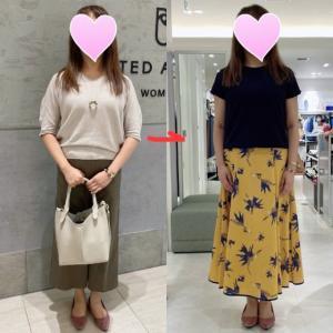シンプルな洋服にちょっと飽きてきたらどうする?