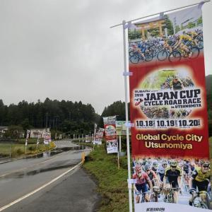 ジャパンカップサイクルロードレース開催決定!!