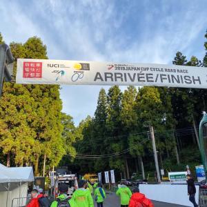 ジャパンカップサイクルロードレース2019