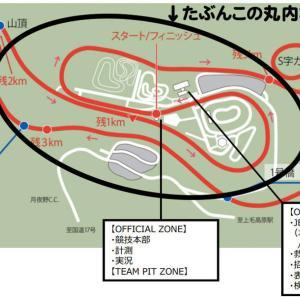 Jプロツアー東日本ロード1日目