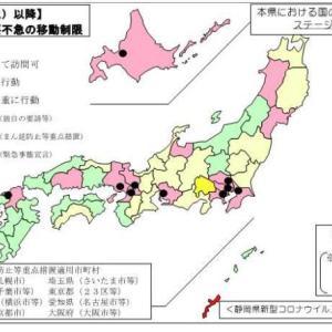 東京五輪、開催までの行方は。