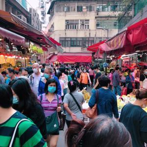 香港のマーケットにも遂に…側室の笑い