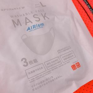 UNIQLO、AIRismのマスクが届いた