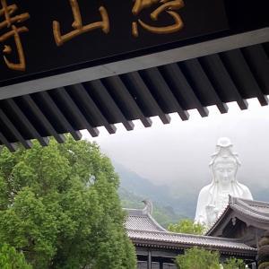 慈山寺。。流れる空気が違う