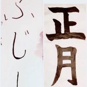 """ショック…""""日系幼稚園""""が閉園に…"""