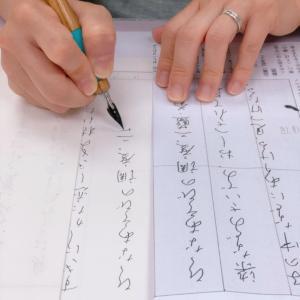 筆跡鑑定、皆さんはどのタイプですか?