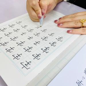 大人になって字を習うこと