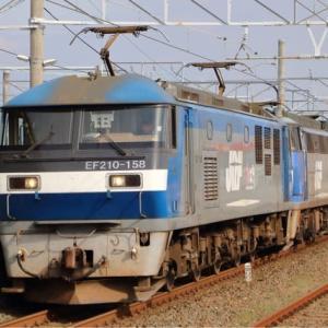16/10/30 5073レ EF210-158 無動力EF200-5