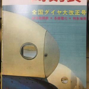 19/09/28.29 西武001系甲種輸送と指輪引取 そしてモーニング娘。