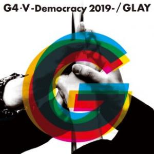レビュー:G4・V-Democracy 2019-/GLAY