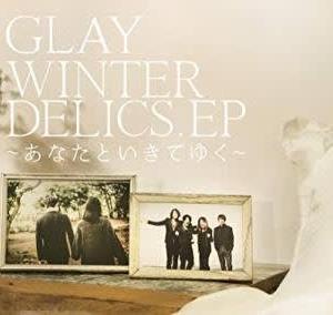 レビュー:WINTERDELICS.EP〜あなたといきてゆく〜/GLAY