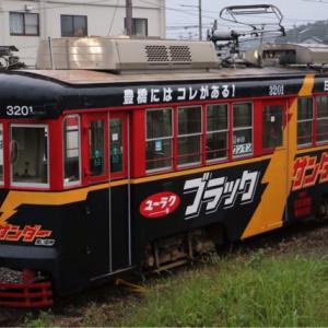 19/10/21 豊橋鉄道 モ3201 モ802