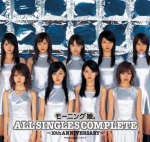 レビューALL SINGLES COMPLETE Disc1/モーニング娘。