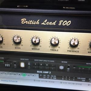 YouTube:君をのせて / 井上大輔 弾いてみた・BIAS AMP2 音作り解説