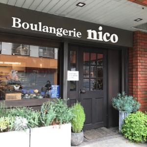 Boulangerie nico (ブーランジェリー ニコ)|プラチナフェアもうすぐ終了!
