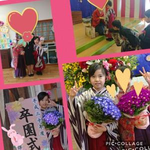 娘の卒園式