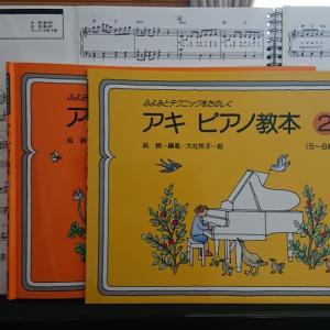 新しい楽譜