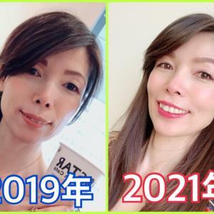 40代以降は、女は痩せすぎたらアカン!!