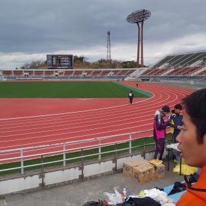 愛媛リレーマラソン