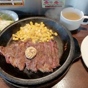 いきなり!ステーキ(イオンモール多摩平の森店)(2018年10月10日)