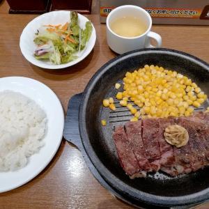 いきなり!ステーキ(イオンモールむさし村山店)(2018年11月07日)