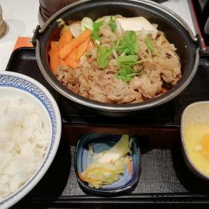 吉野家(武蔵村山店)(2019年11月22日)