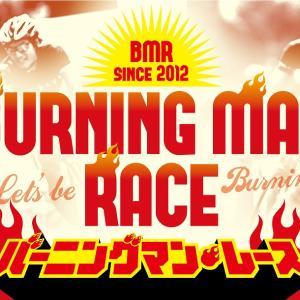 「BURNING MAN RACE 2020」(2020年8月30日)