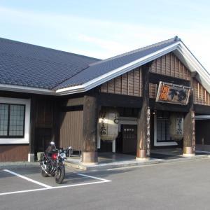 富士五湖一周ツーリング ⑥ ~熱々のほうとうで舌が火傷!?~
