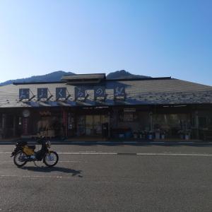 山越え解禁!! ~目指せ!バイク神社!!~
