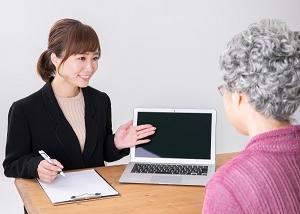個人年金保険は必要か必要でないかメリットとデメリット
