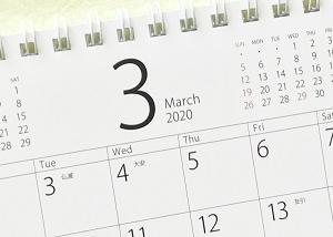 2020/03末 月別月末資産残高