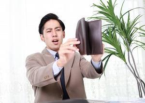 最近流行りの節約術の1日1000円ルールって面倒だよね。